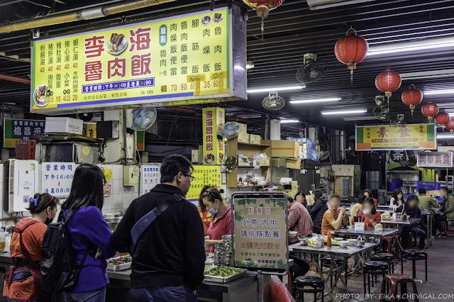 MG 0507 - 李海魯肉飯,凌晨3點依舊燈火通明的人氣小吃,口味看人吃,價格沒那麼可愛