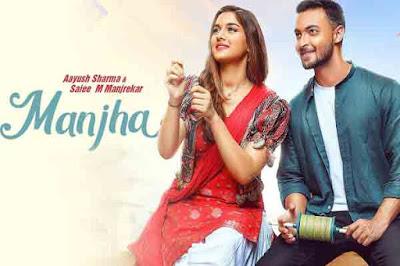 Manjha Lyrics-Vishal Mishra Image