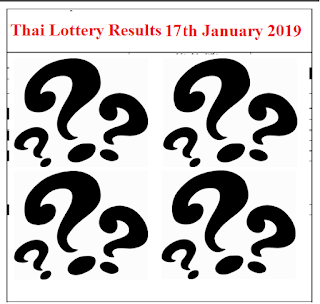 thai-lottery-17th-january-2019