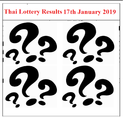 thai-lottery-17-january-2019