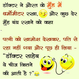 Latest Funny Pics for Whatsapp