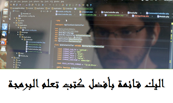 """ paython html "" 2016 1208528_545045532328"