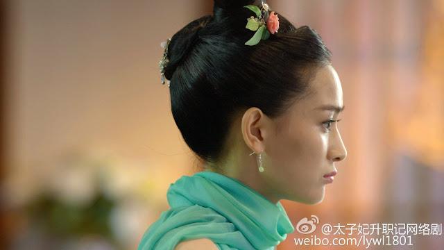 Go Princess Go Karina Hai Ling