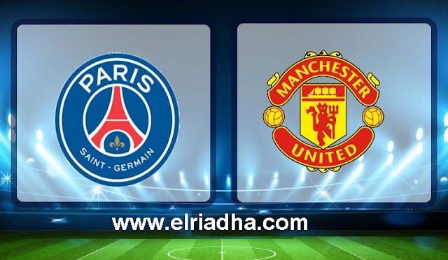 مشاهدة مباراة باريس سان جيرمان ومانشستر يونايتد بث مباشر اليوم اونلاين 06-03-2019