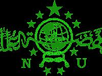 Logo Nahdlatul Ulama (NU) Transparan - Format PNG HD
