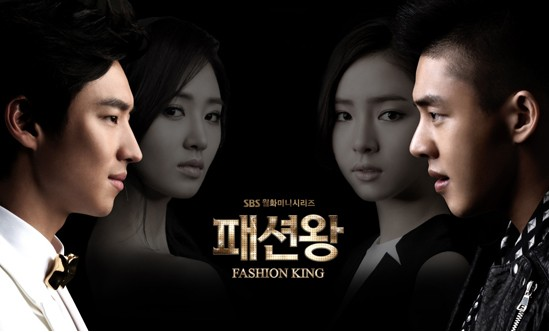 Fashion King SBS Drama