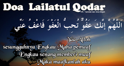 Gambar Kata Kata Lailatul Qadar