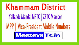 Yellandu Mandal MPTC | ZPTC Member | MPP | Vice-President Mobile Numbers Khammam District in Telangana State