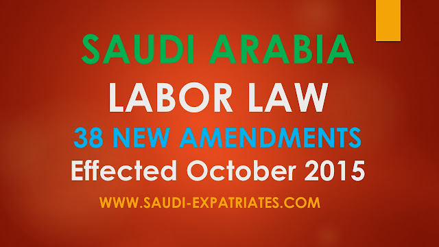 New Saudi Arabia Labor Law 2015