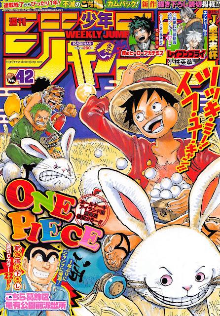 Weekly Shonen Jump 42 2017