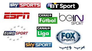 مشاهدة جميع القنوات المشفرة خصوص bein sport