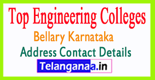 Top Engineering Colleges in Bellary Karnataka