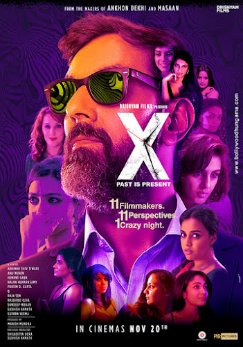 X Past Is Present (2015) Movie Poster