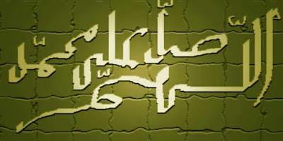 Membaca sholawat nabi ialah salah satu hal penting bagi kita sebagai umat muslim Inilah 10 Keutamaan Membaca Sholawat Nabi