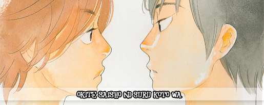 http://www.candy-scans.pl/p/okite-saisho-ni-suru-koto-wa_14.html