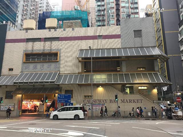 銅鑼灣街市 Causeway Bay Market