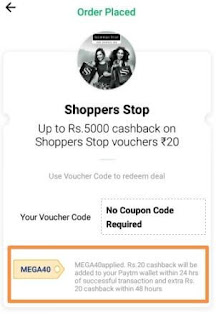 paytm rs 40 cashback offer