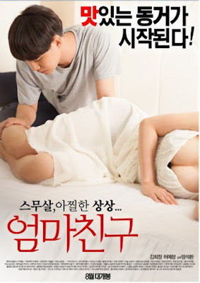 Film Romantis Mother Friend (2015) Film Subtitle Indonesia