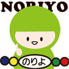 NAME NINJA NORIYO