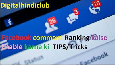 ENABLE VIP COMMENT RANKING