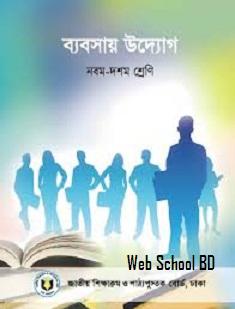 http://www.webschoolbd.com