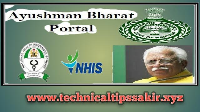 ayushmanbharatharyana.in - Ayushman Bharat Haryana Portal for Health Care