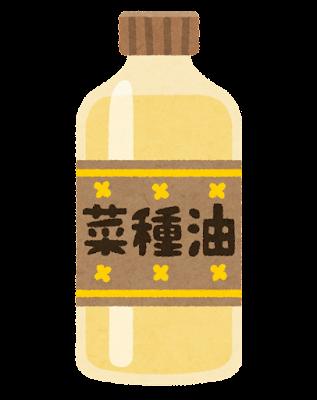 菜種油のイラスト