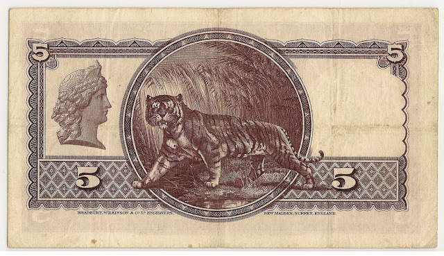 Straits Dollar bank note