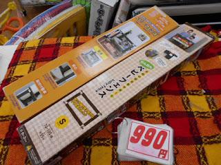 中古品のベビーフェンスS990円