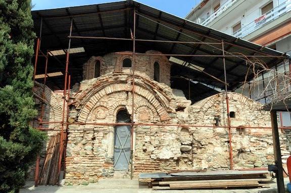 Ένα άγνωστο  Βυζαντινό Λουτρό στην Θεσσαλονίκη