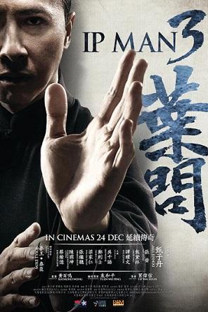 ip+man+3+poster.jpg