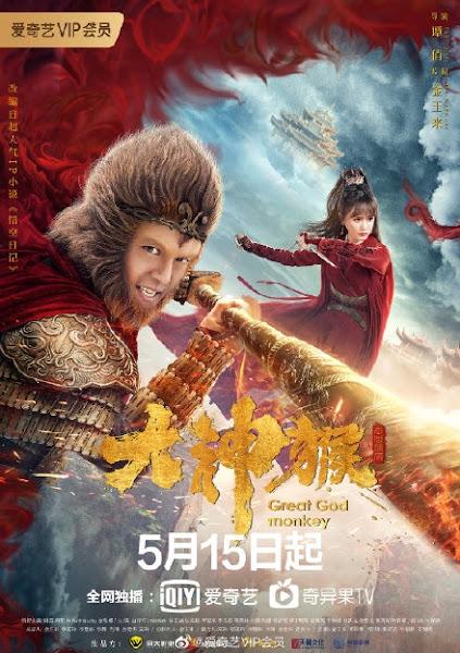 Great God Monkey (2020)