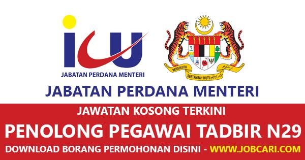 Jawatan Kosong di Jabatan Perdana Menteri JPM