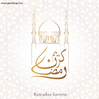 Ramadan Kareem in English mosque arabic calligraphy  Islamic design background