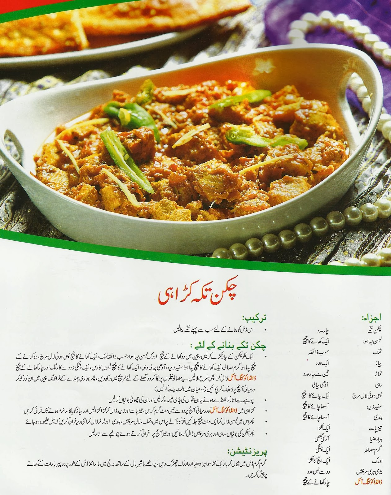 Coking Philospher A New Dish Of Pakistan And Irani Afghani Indian Daily Cooked Rotini Sweet And