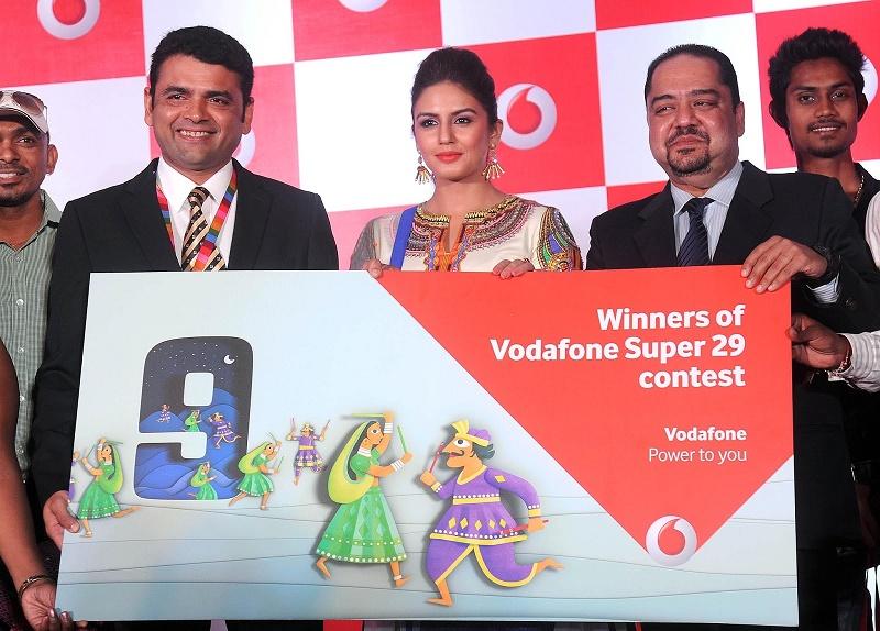 vodafone lottery winners 2017