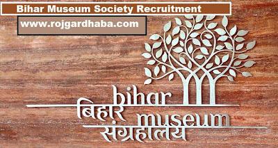 Bihar Museum Society