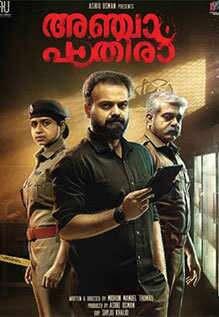 ANJAAM PATHIRAA (2020) Malayalam 400MB HQ HDTV 480p