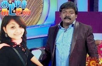 Sun TV Kutty Chutties Cetana Tamil Dubsmash