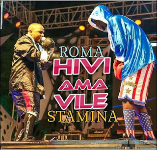 Roma X Stamina - Hivi ama vile