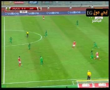 عبد الله السعيد يسجل فى الوقت القاتل| اهداف مباراة الأهلي ويانج أفريكانز 20-4-2016| دوري أبطال أفريقيا اياب دور 16
