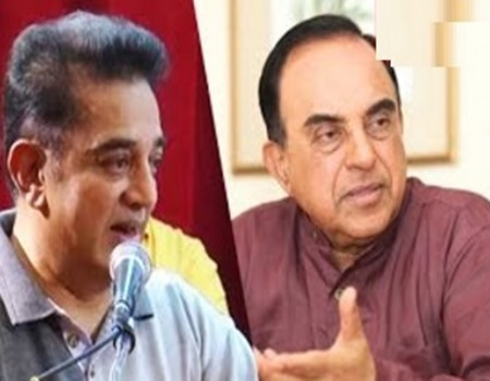 Kamal Haasan Against Subramanian Swamy On Jallikattu Protest