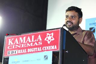 Panjumittai Tamil Movie Audio & Trailer Launch  0039.jpg