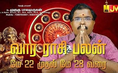 Palli vilum palan tamil books