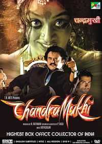 Download Chandramukhi (2005) Hindi - Tamil Movie 500mb
