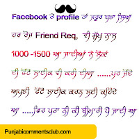 Latest Gadar Punjabi lines For Sharechat in Punjabi