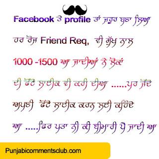 Latest Gadar Punjabi lines For Sharechat in Punjabi