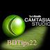 Camtasia Studio ক্র্যাক ছাড়াই আজীবন ব্যাবহার করবেন কি ভাবে?