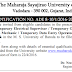 MSU Baroda Recruitment 2016 | www.msubaroda.ac.in