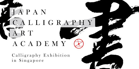 Japan Calligraphy Art Academy Calligraphy Exhibition at The Luxe Art Museum Singapore